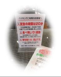 IMG_0670-01.JPG