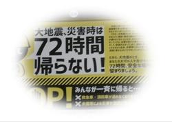 IMG_2150-01.JPG