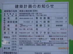 P9053519.JPG