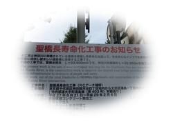 PA143834-01.JPG