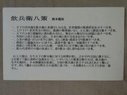RIMG0391 (0).JPG