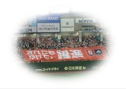 CIMG0933-01.JPG