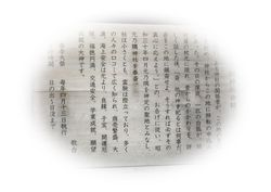 IMG_4578②.jpg
