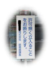 IMG_5261②.jpg