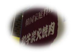 IMG_5262②.jpg