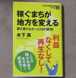 IMG_6470②.jpg